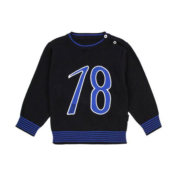 Sweater-BB-Niño-Studio-Gris